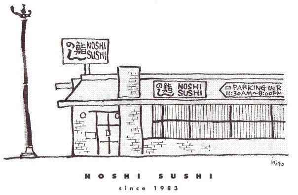 Noshi Sushi on Beverly