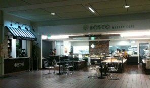 Bosco Bakery Cafe: Koreatown Plaza