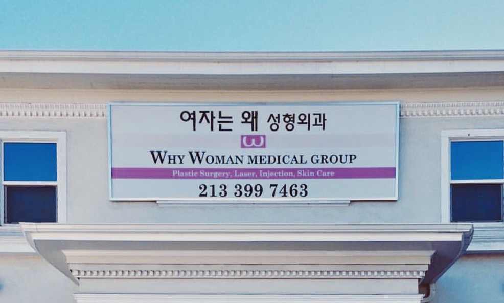 Why Woman Medical Group