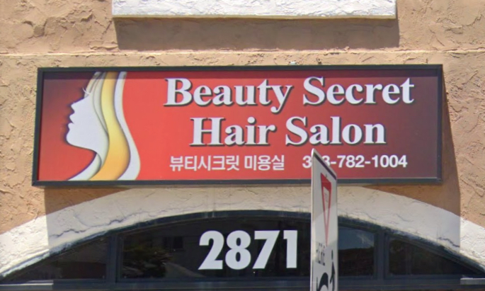 Beauty Secret Hair Salon