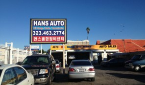 Hans Auto on Beverly