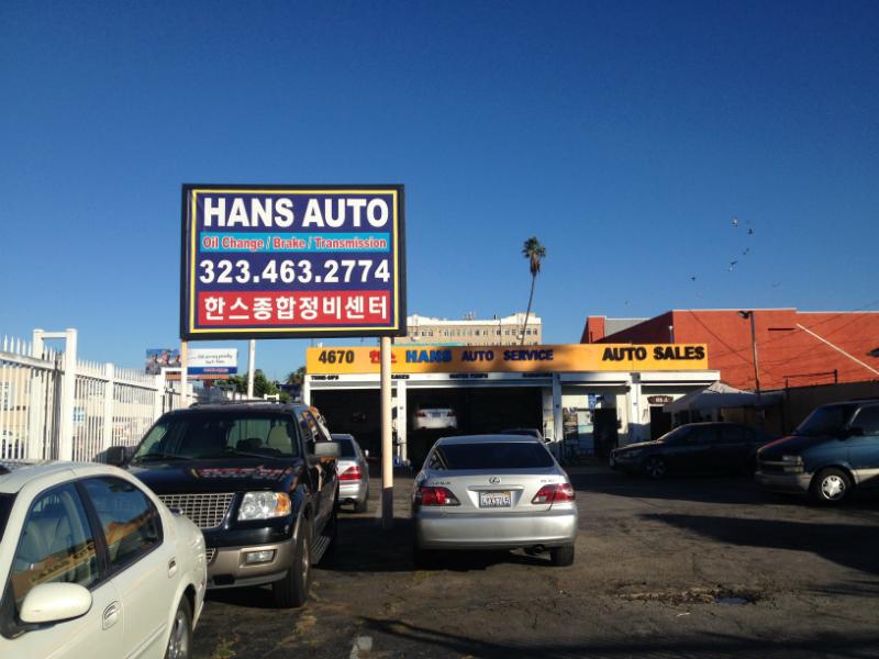Hans Auto on Beverly