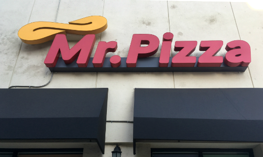 Mr. Pizza (Korean restaurant)