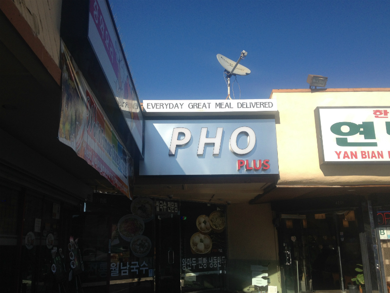 Pho Plus: Next to Yan Bian on 3rd Street