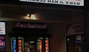 Chunju Han il kwan