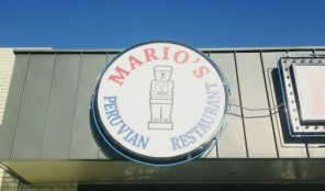 Mario's Peruvian Restaurant