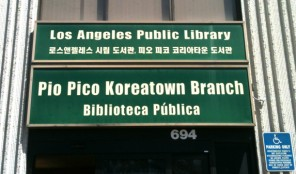 Pio Pico Koreatown Branch Library