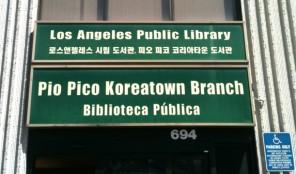 Pio Pico Koreatown Branch Library