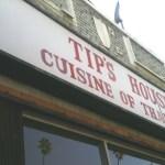 Tip's House: Thai Restaurant on 6th Street