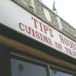 Tip's House: Thai Restaurant on 6th Street