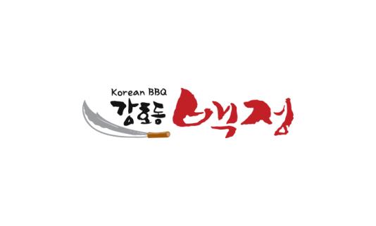 KHD (Kang Hodong) Baekjeong restaurant in Koreatown LA