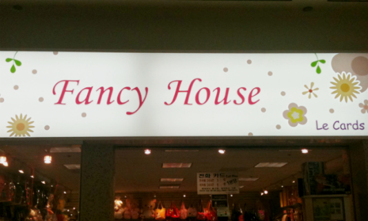 Fancy House: Kpop Merch Store in Koreatown LA
