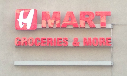 Hmart Korean Supermarket