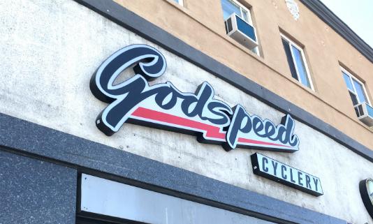 Godspeed Cyclery