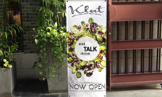 Klat Cafe