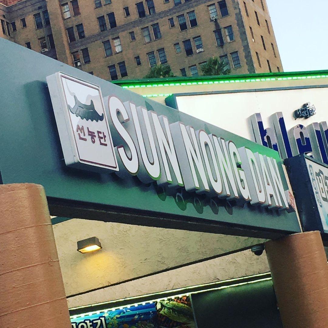 Sunnongdan Restaurant in Los Angeles