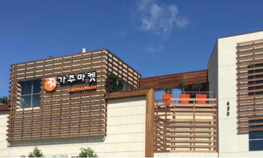 Dauljong: Korean Pavilion: Olympic Seoul International Park