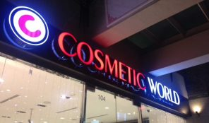 Cosmetic World at Madang