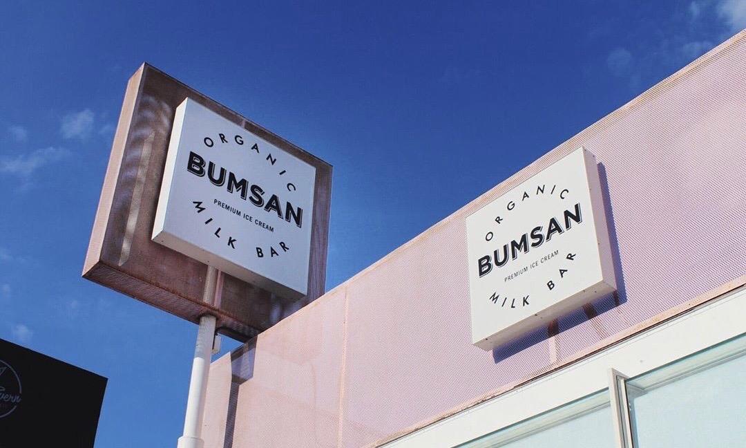 Bumsan on Western Avenue