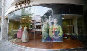 Hanbok rental shop in Los Angelse