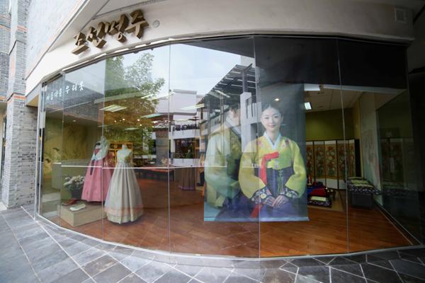 Hanbok rental shop in Los Angelse