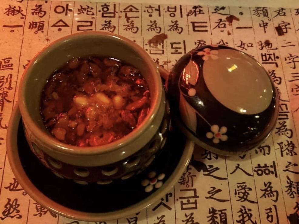 Hwasunji Tea House