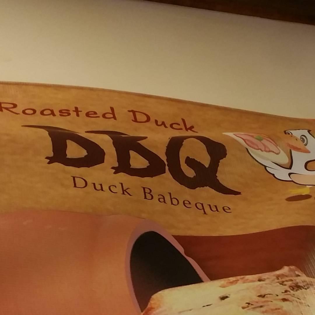 Daraeok Duck BBQ