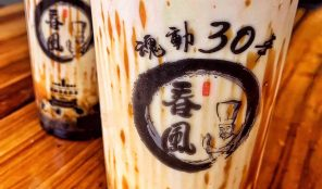 Chunfeng Brown Sugar Milk Tea