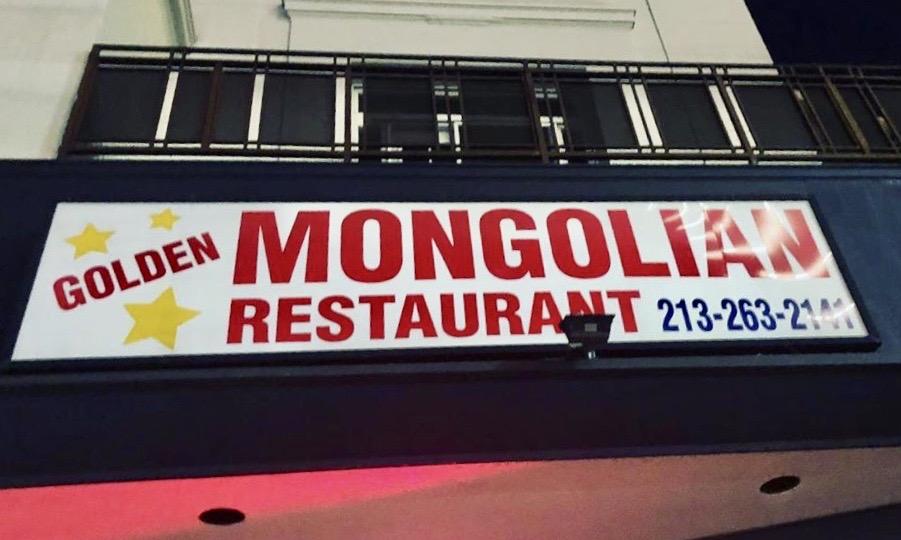 Mongolian food in LA