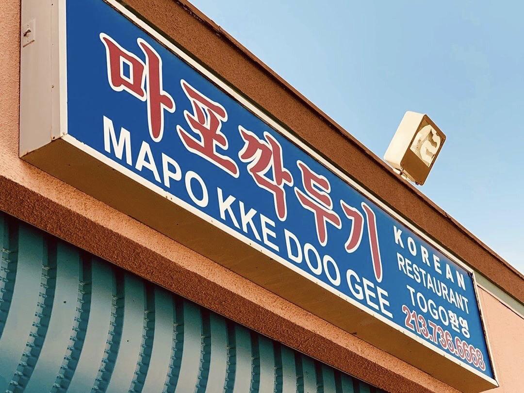 Mapo Kkak Doo Gee in LA