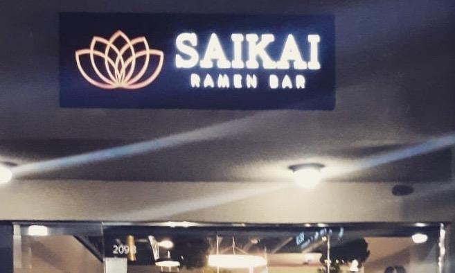 Saikai Ramen Bar Ktown