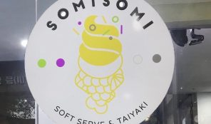 SomiSomi Korean Desert Cafe