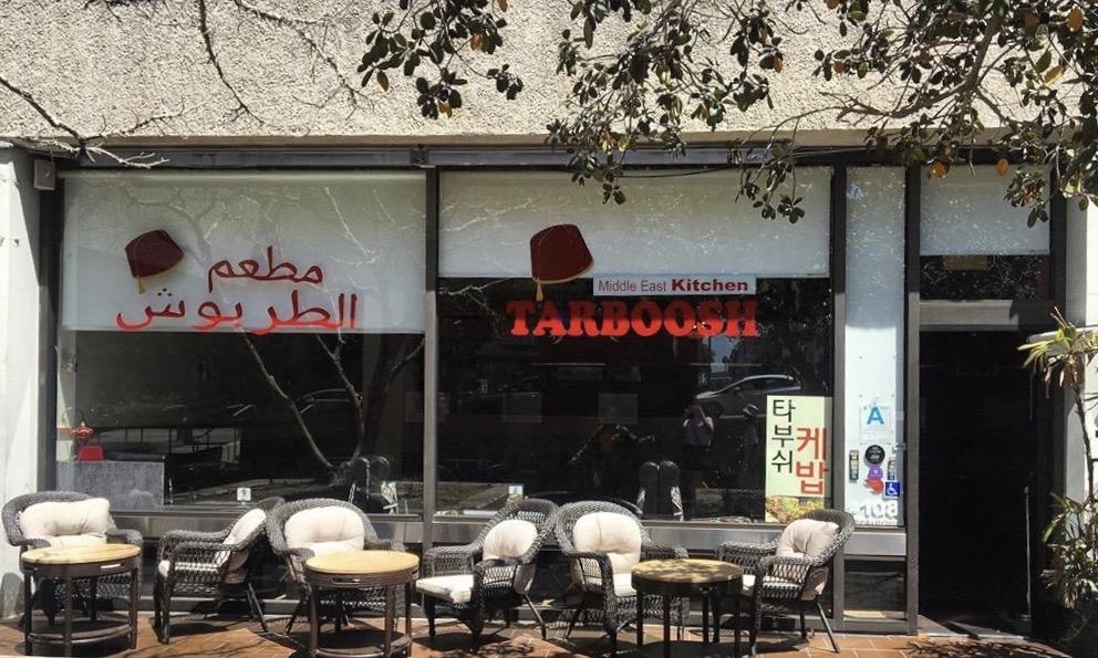 Tarboosh Kabob Restaurant