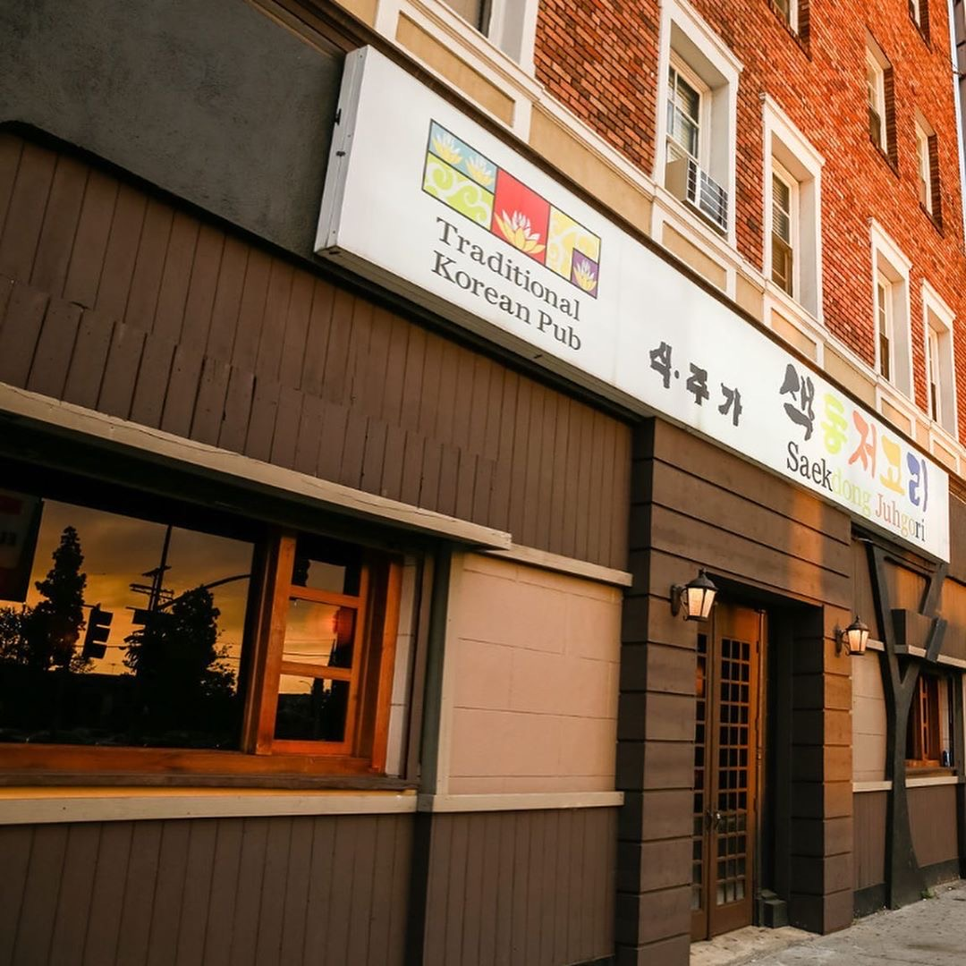 Traditional Korean Pub on Third Street