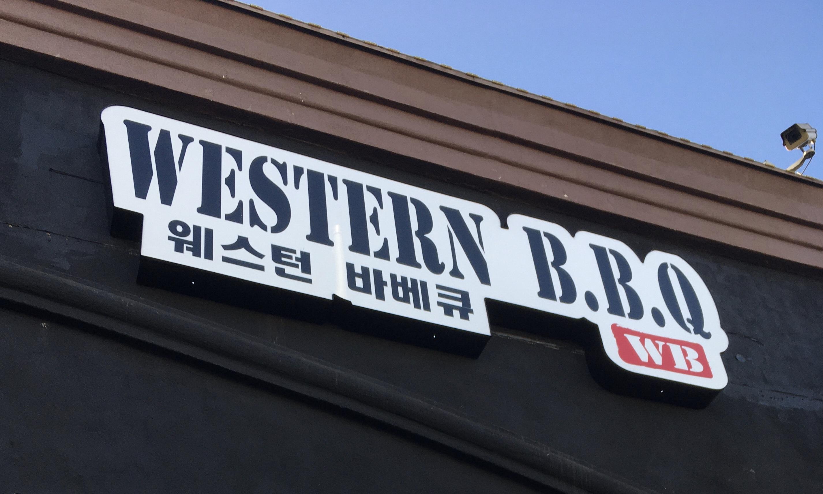 Western BBQ LA