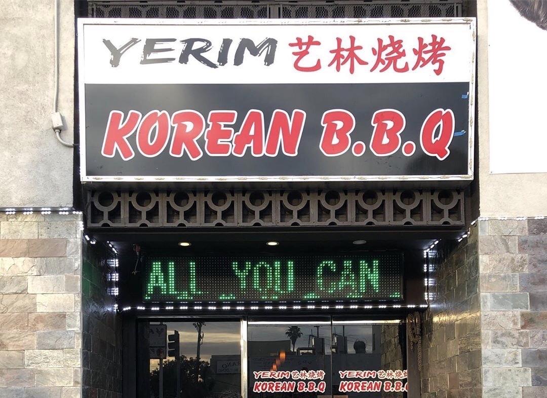 Yerim Korean BBQ Restaurant