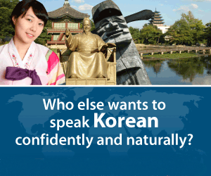 Korean Language Course