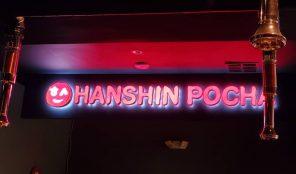 Hanshin Pocha