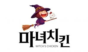 Witch's Chicken logo