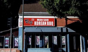 Mansoo KBBQ in Los Angeles