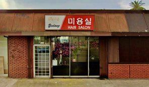 Korean hair salon Beverly