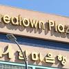 Koreatown Plaza KTP
