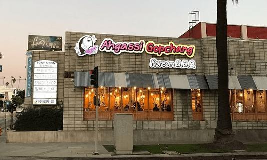 Beef intestines restaurant