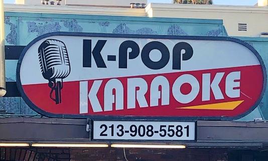 Korean Pop Songs Karaoke