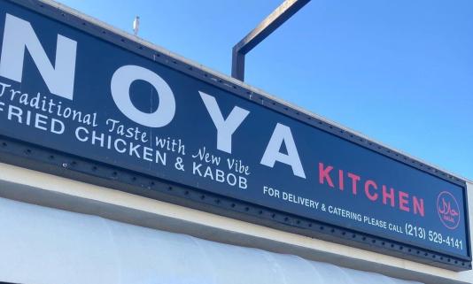 Halal food Los Angeles