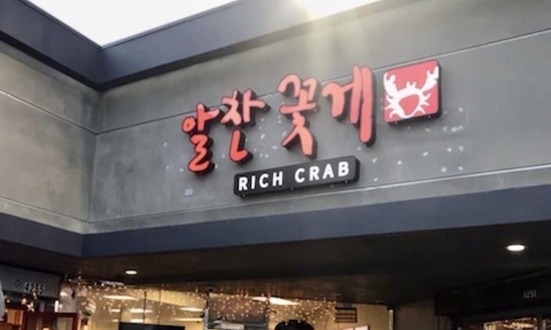 Crab restaurant Los Angeles