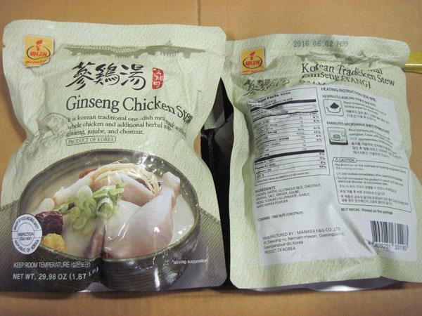 Chicken Stew Pouches Sold in Koreatown Being Recalled