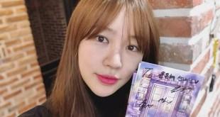 الممثلة Yoon Eun Hye تعود الى دراما كورية بعد 5 سنوات