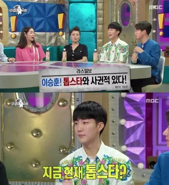 lee-seung-hoon-radio-star-0-540x589