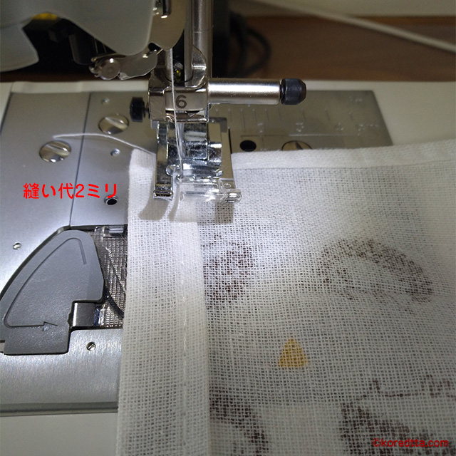 100均の手ぬぐいでリメイク巾着を作ってみた。サイズは?ダイソーのハリネズミ柄が可愛い!